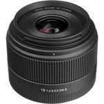 Sigma 19mm F2.8 DN (Sony E)