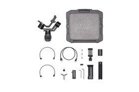 DJI Ronin SC (Standard Kit)