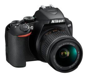 Nikon D3500 & 18-55mm AF-P G VR