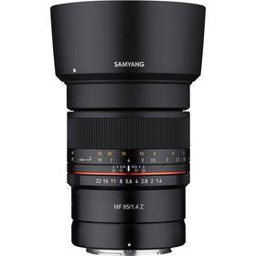 Samyang MF 85mm f/1.4