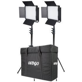 Datavision LEDGO-600LK2