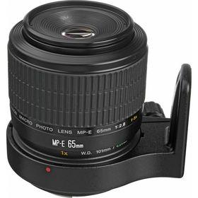 Canon EF 65mm F2.8 1-5X