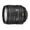 Nikkor 16-80mm f/2.8-4E ED VR DX